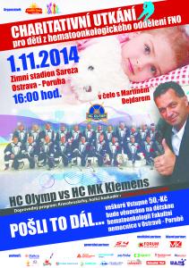 hc olymp poster