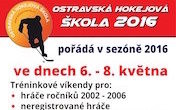 ZSOP-plakat_vikendovyA_hokejovka_2016_A0-1 (kopie)
